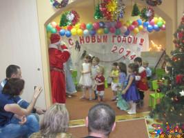 Новогодняя Ёлка в Детском Клубе