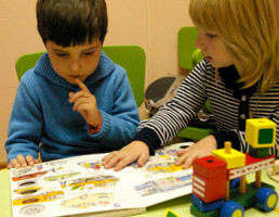 """Развивающие занятия для детей с  3 до 7 лет """"Ранний Старт"""" в Детском клубе """"Тёма"""""""